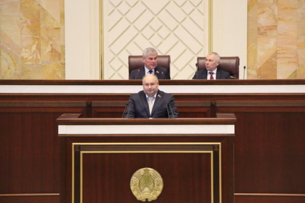 Доклад по законопроекту на заседании Палаты представителей, 9 апреля 2020 года
